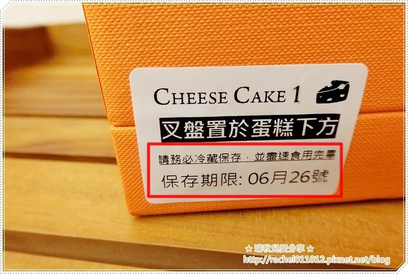 CheeseCake1 003.JPG
