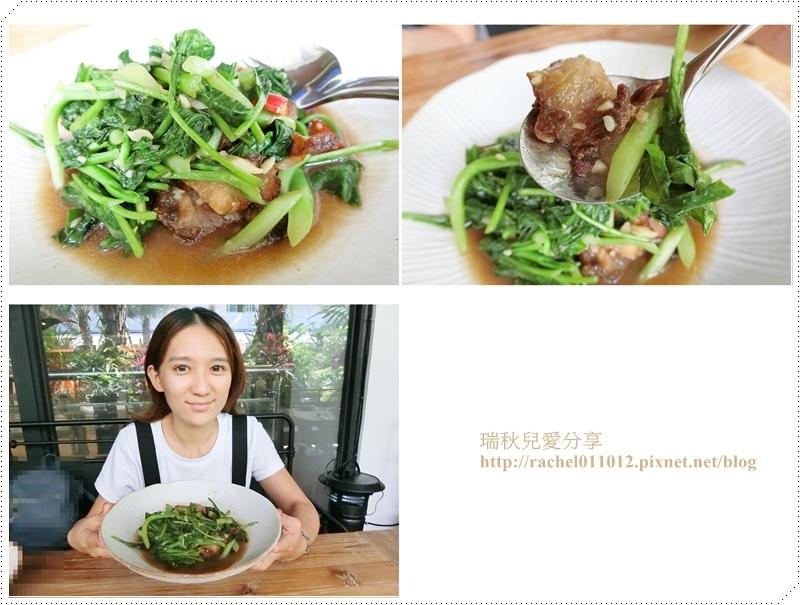 Thai.J 泰J花園泰式創意料理23-19.jpg
