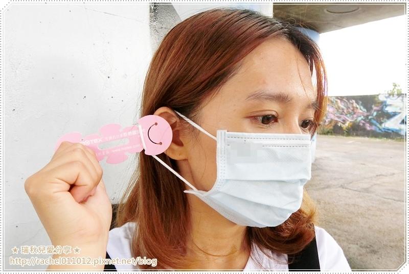 Motex摩戴舒口罩專賣店018.JPG