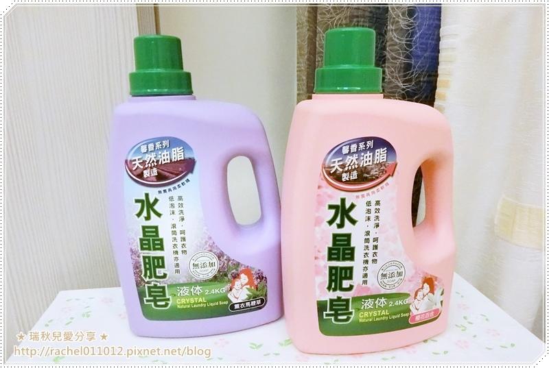 南僑水晶肥皂011.JPG