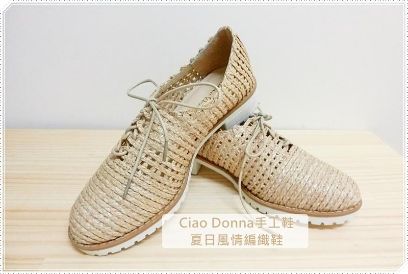 Ciao Donna手工鞋000.JPG
