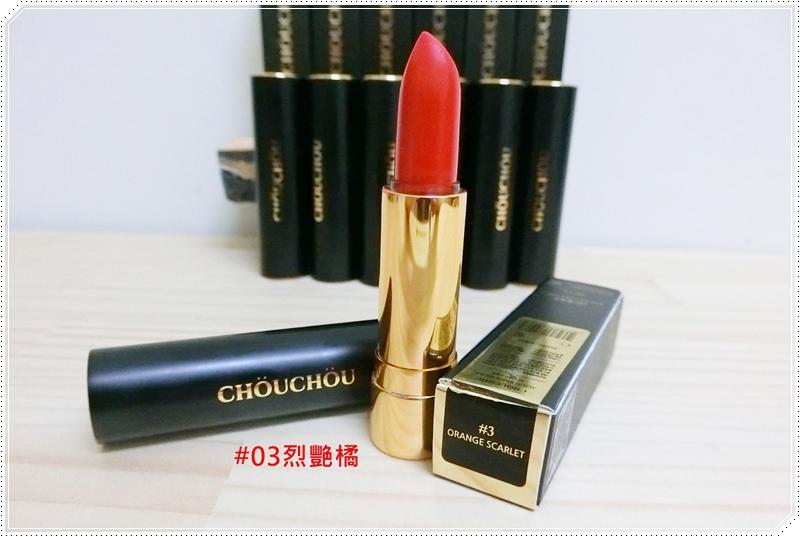 CHOUCHOU 金典奢華霧面唇膏43.JPG