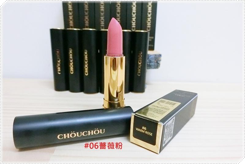 CHOUCHOU 金典奢華霧面唇膏52.JPG