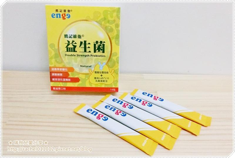 鷹記維他R益生菌0.JPG