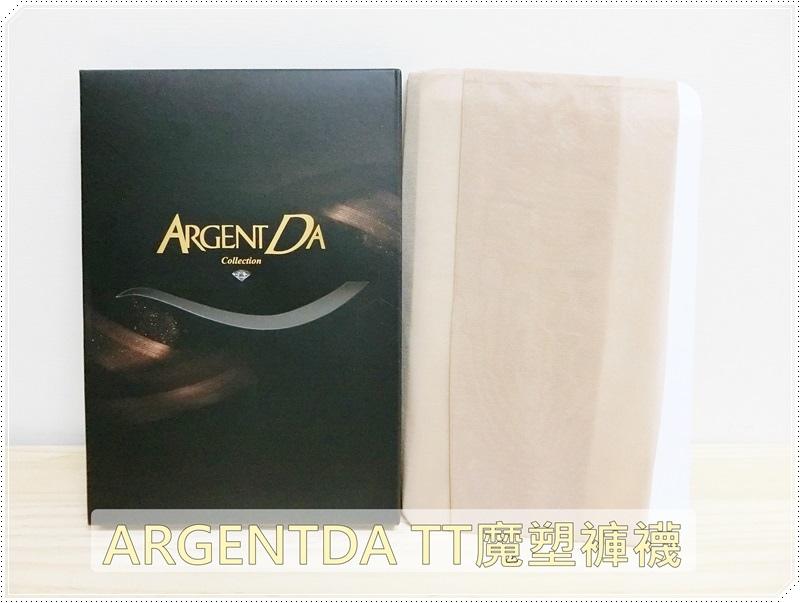ARGENTDA TT魔塑褲襪001.JPG