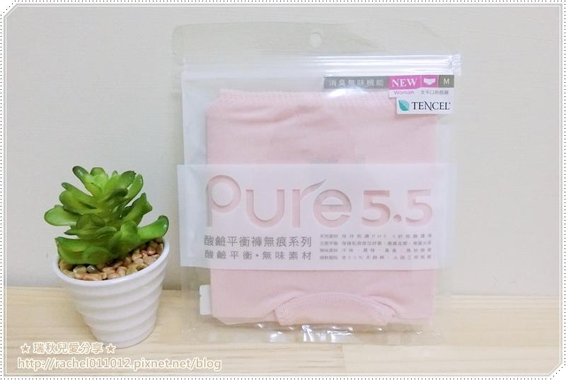 Apure5.5酸鹼平衡褲0.JPG