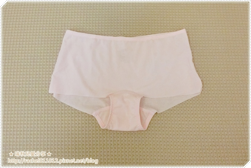 Apure5.5酸鹼平衡褲2.JPG