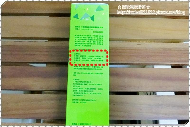 水楊酸抗痘無痕美體噴霧0-1.JPG