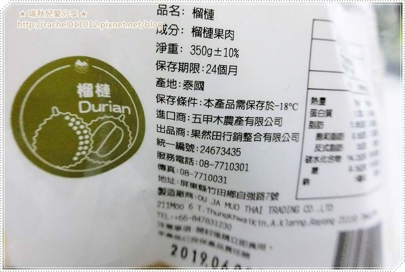 果然田2.JPG