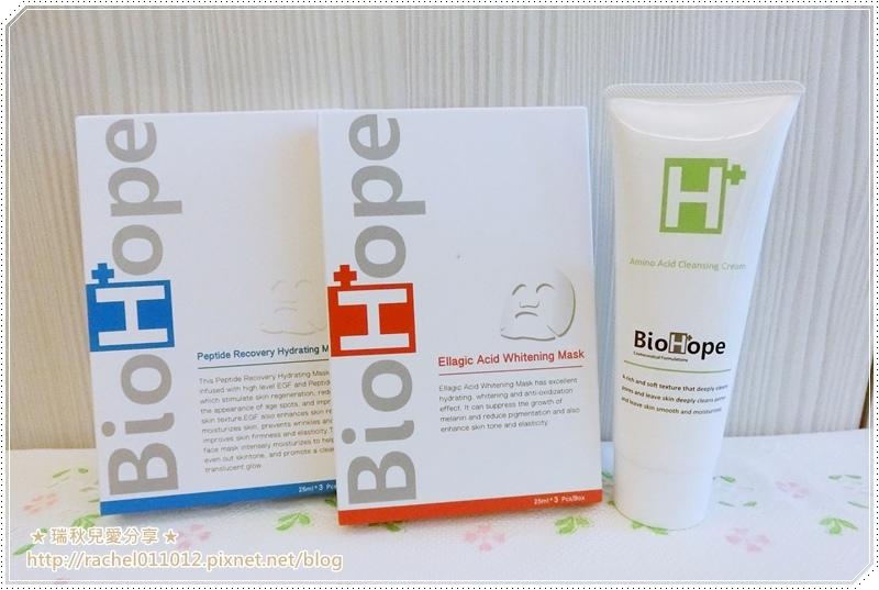 BioHope0.JPG
