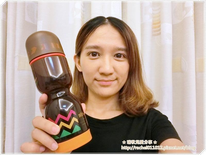 好本適 - 花點食間薰衣草莊園咖啡16.JPG