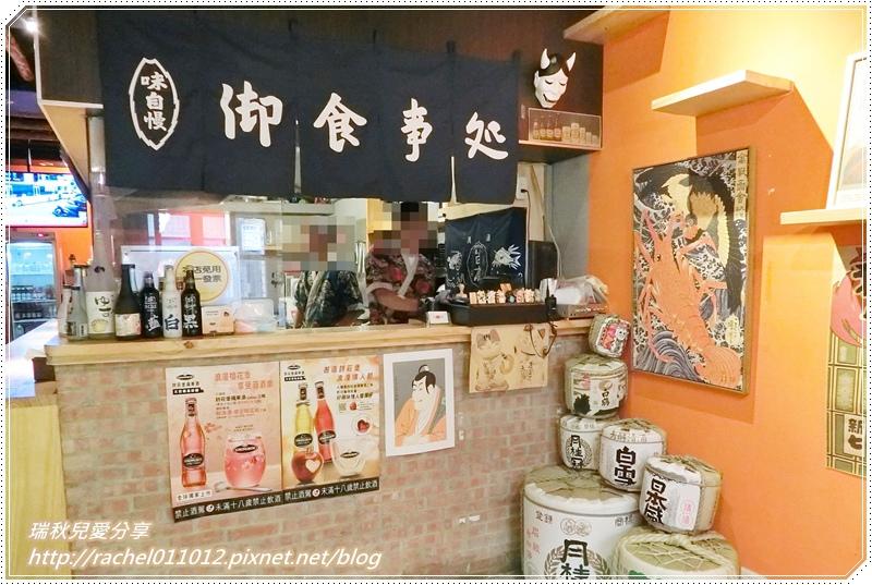 新竹深夜食堂2-2.JPG