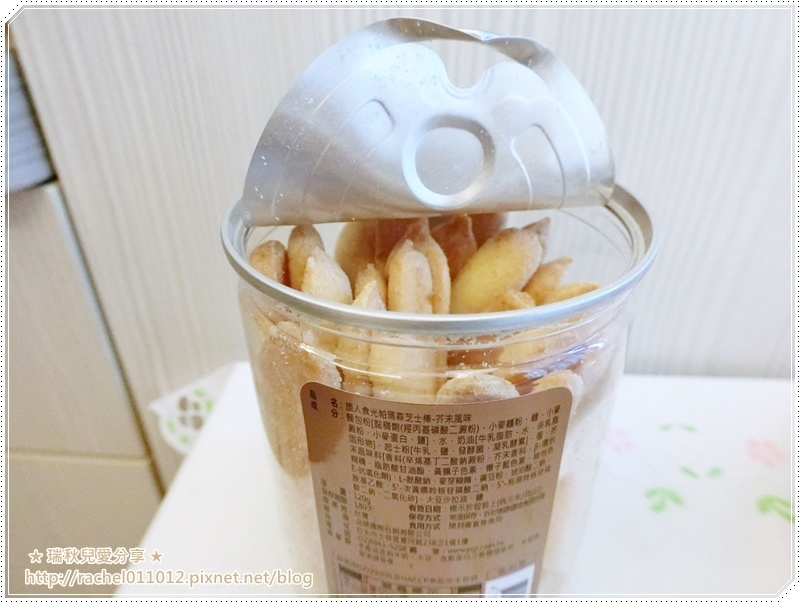 旅人食光-帕瑪森芝士棒5.JPG
