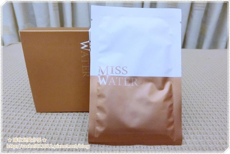 Miss water - 淨白保濕面膜1.JPG