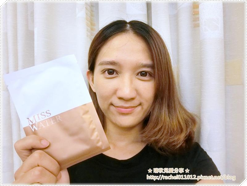 Miss water - 淨白保濕面膜13.JPG