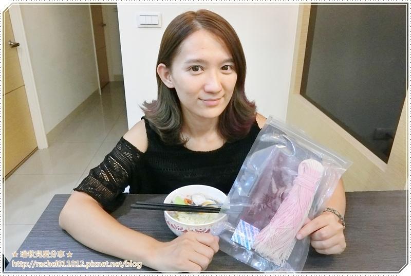 三風麵館24.JPG