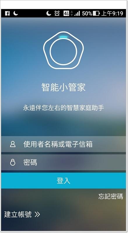 EQL 宜優科技Screenshot_20170826-091958.jpg