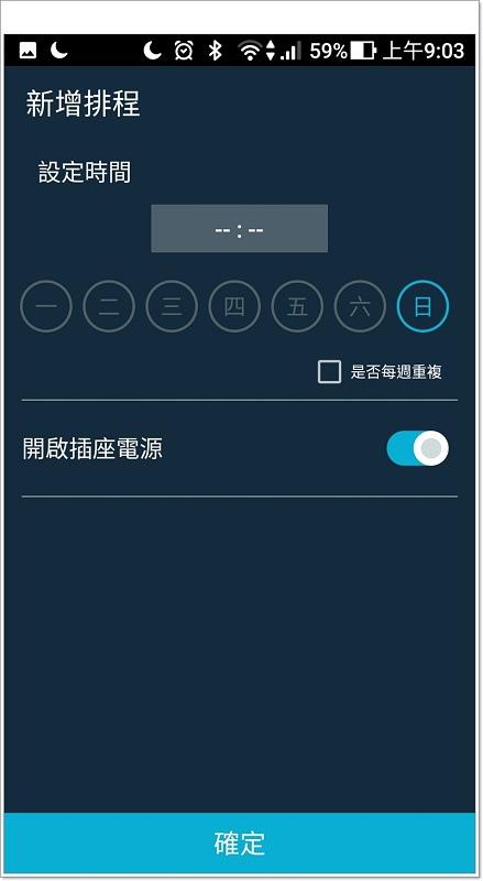 EQL 宜優科技Screenshot_20170827-090337.jpg