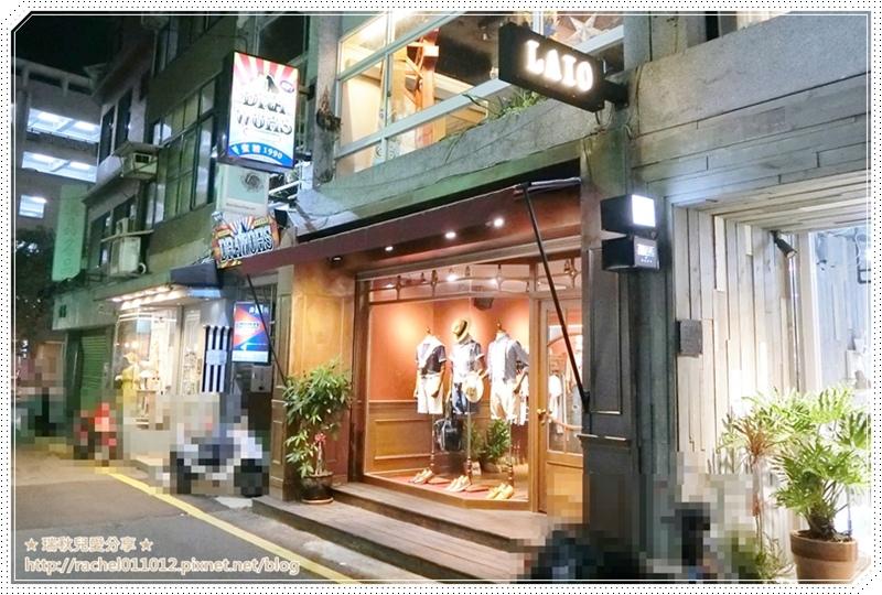 Laio 復古紳士裝 - 新竹店0.JPG