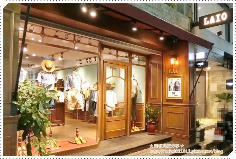 Laio 復古紳士裝 - 新竹店1.JPG