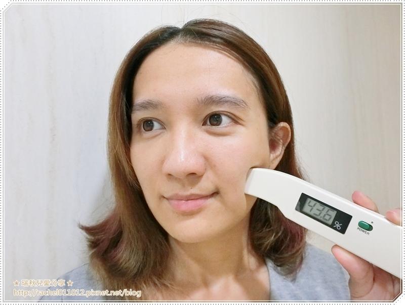MIRROR極潤保濕精萃11.JPG