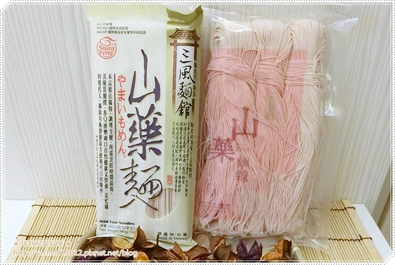 三風麵館CIMG1048.JPG