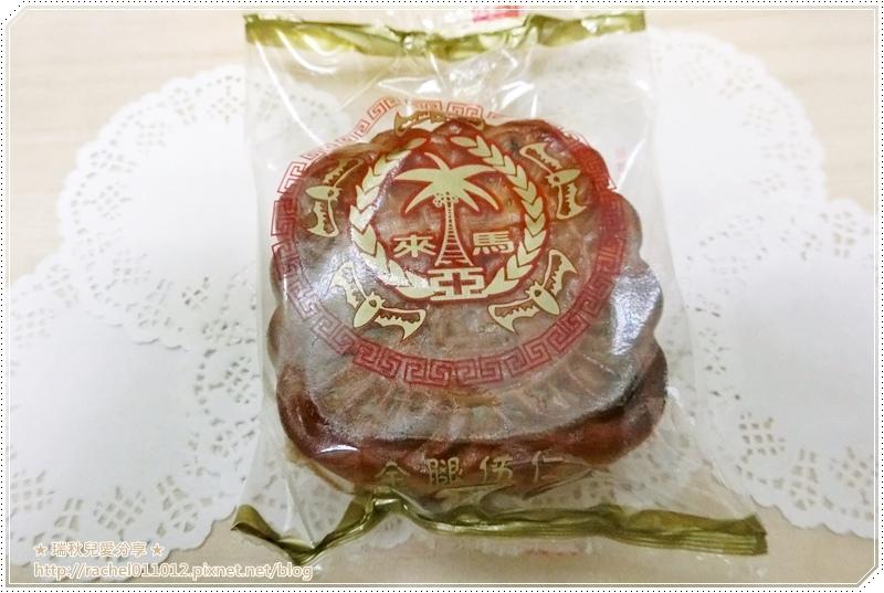 馬來亞月餅2.JPG