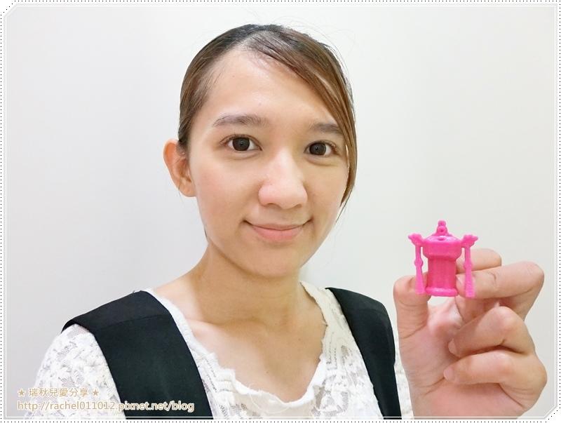 Elato 3D旅行擴香器10.JPG