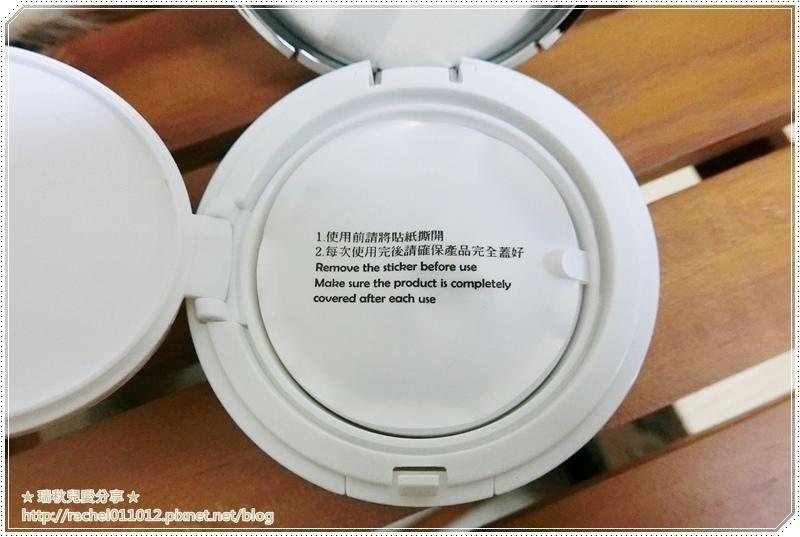 宇司丹女力五行氣墊粉餅CIMG3689.JPG