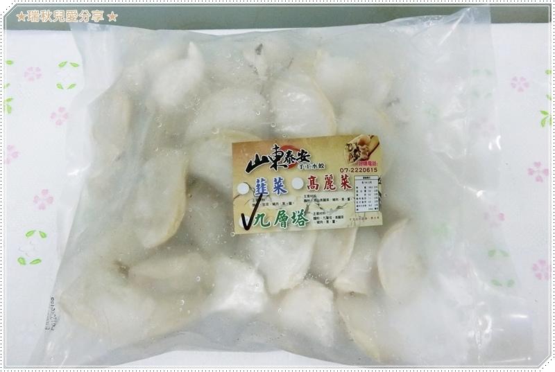 山東泰安手工水餃5.JPG