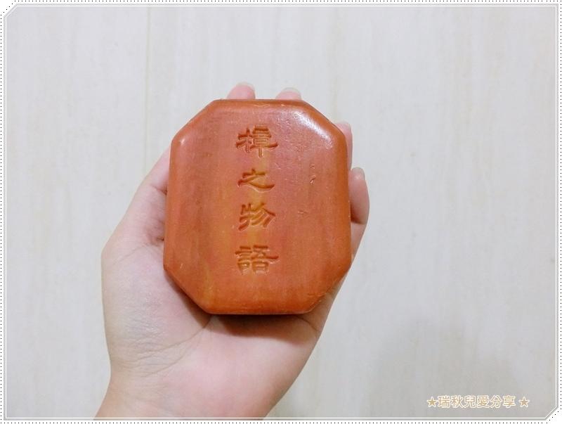 樟之物語生活力精華皂38.JPG