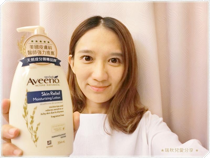 Aveeno燕麥高效舒緩系列88.JPG