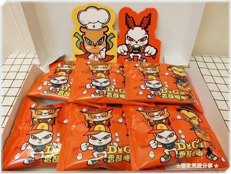 DoGa香酥脆椒2.JPG