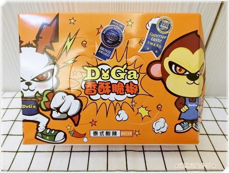 DoGa香酥脆椒13.JPG