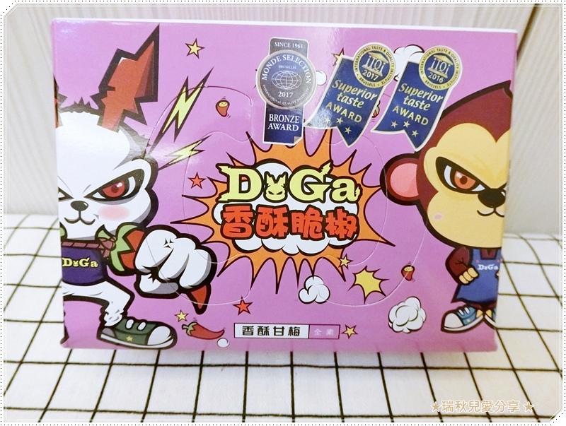 DoGa香酥脆椒18.JPG