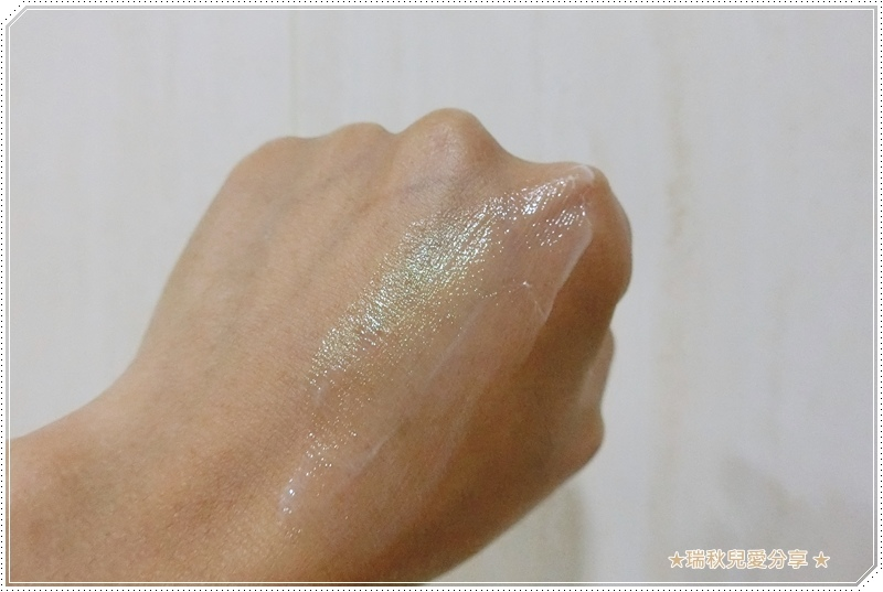 LANCOME蘭蔻超緊顏白金淡斑系列11-1.JPG