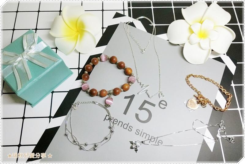 DN+Jewelry0.JPG
