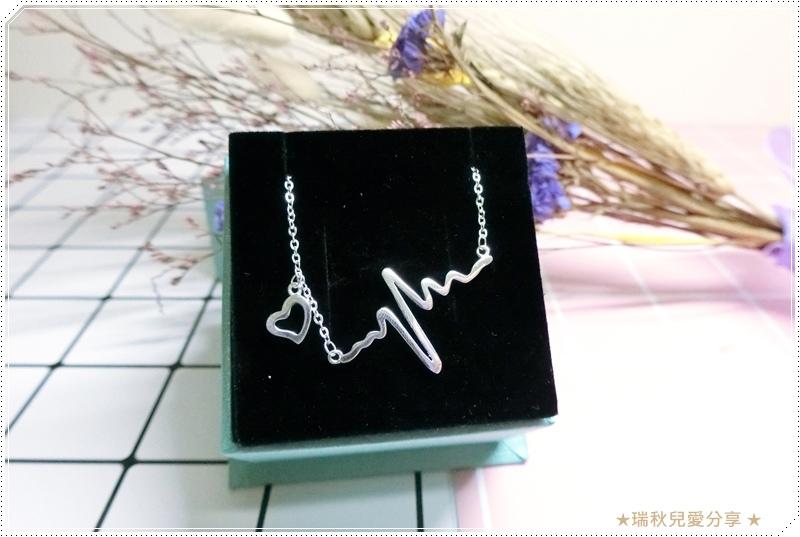 DN+Jewelry12.JPG