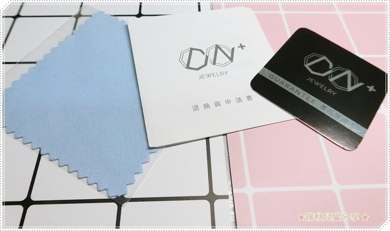 DN+Jewelry2.JPG