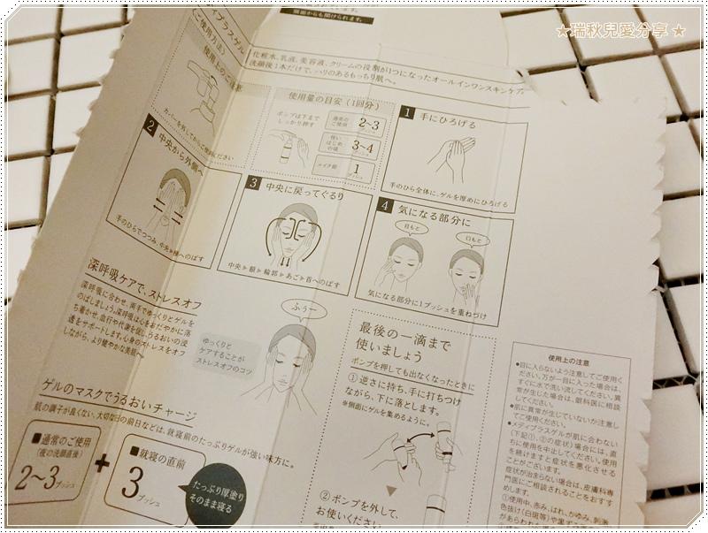 Mediplus 美樂思凝露 CIMG7964.JPG