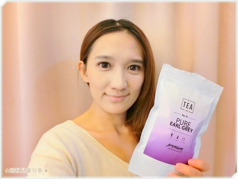 My Tea Inc伯爵紅茶CIMG8542.JPG