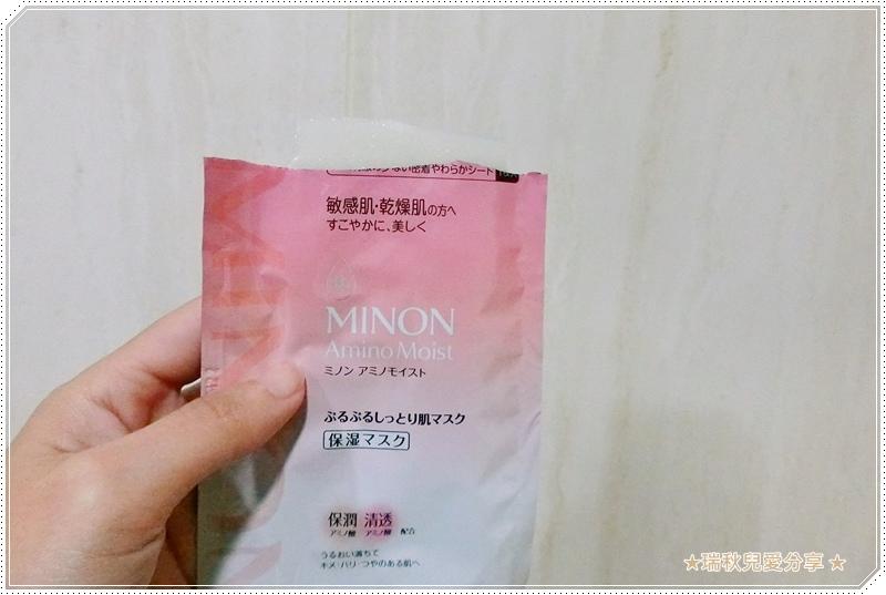 蜜濃MINON水潤保濕修護面膜4.JPG