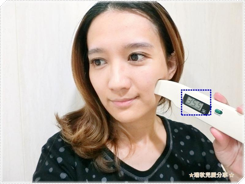 蜜濃MINON水潤保濕修護面膜7.JPG