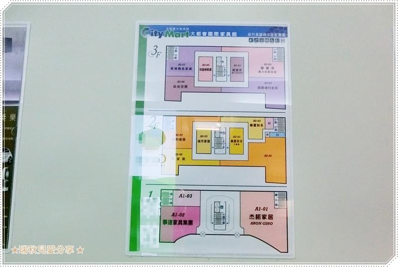 家具4.JPG
