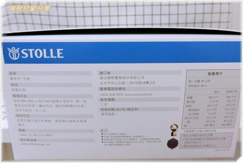 賜多利免疫奶粉2-1.JPG