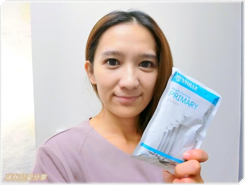 賜多利免疫奶粉12-10.JPG