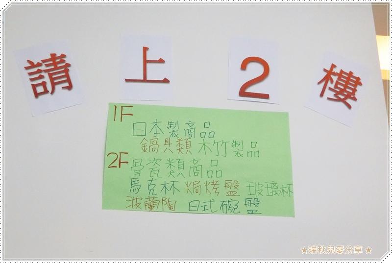 承易瓷器2.JPG