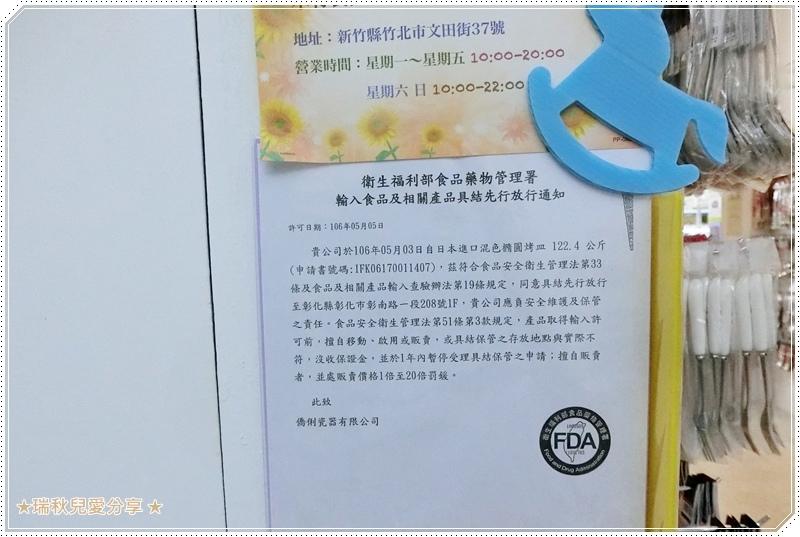 承易瓷器6-1.JPG