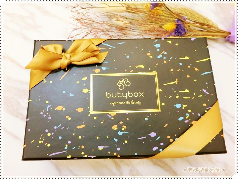 11月份butybox美妝盒CIMG8921.JPG