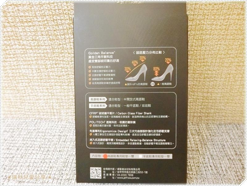 紓壓仕女H系列 2.JPG